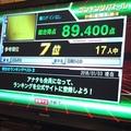 37E1431C-A6A9-44BE-9EFB-BDF140DCE140.jpeg
